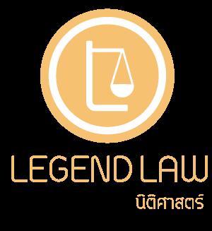Legendlaw ติวสอบตรงนิติศาสตร์ Logo